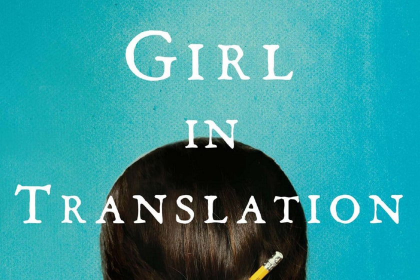 Girl in Translation de Jean Kwok