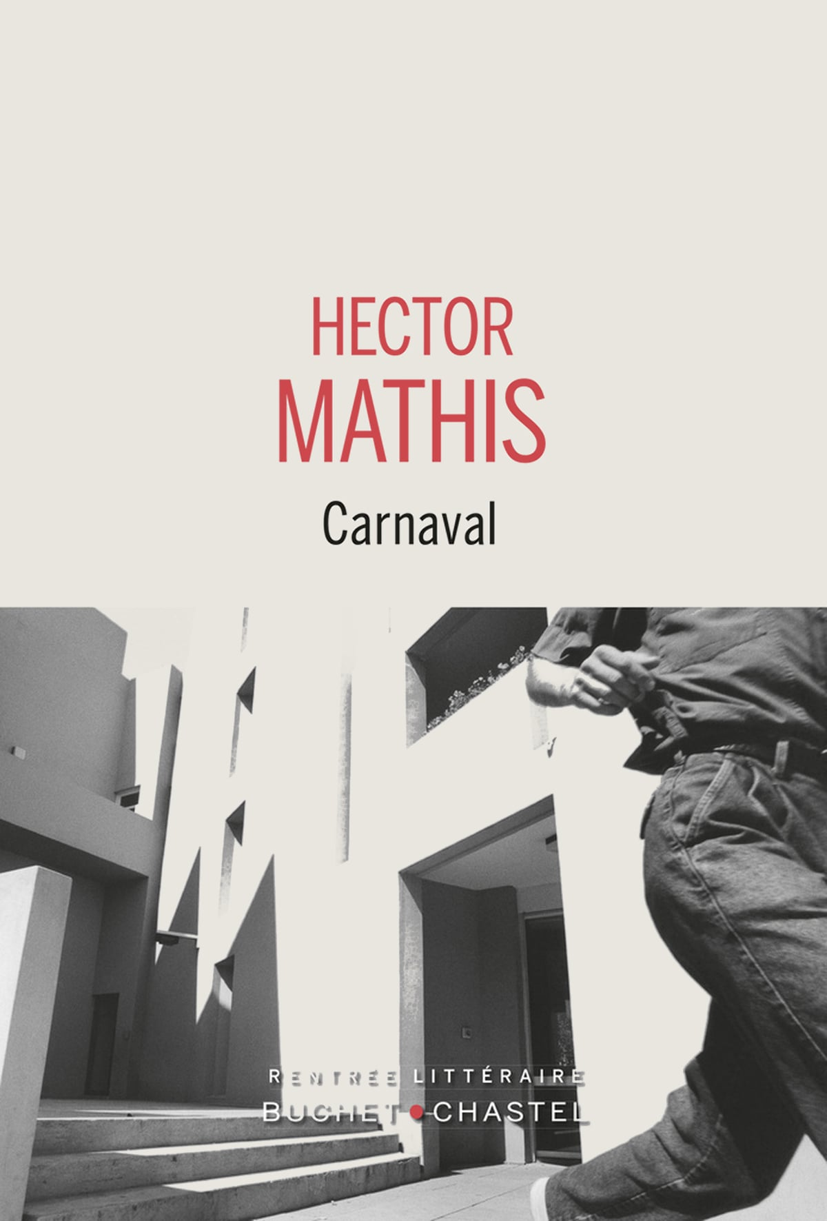 Carnaval d'Hector Mathis